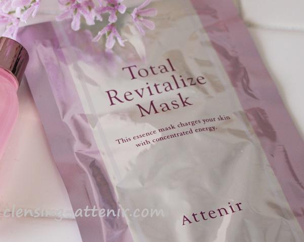 アテニアシートマスク